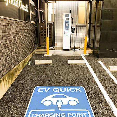 マイホテル岡崎 EV充電器